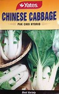 Picture of Chinese Cabbage - Pak Choi Hybrid