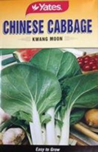 Picture of Chinese Cabbage - Pak Moon
