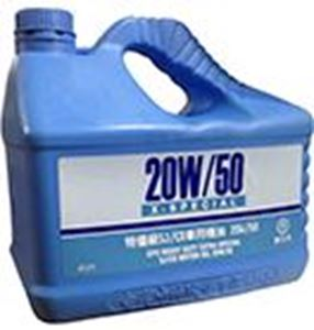 Picture of 20W-50 X-Special Heavy Duty Motor Oil 4L